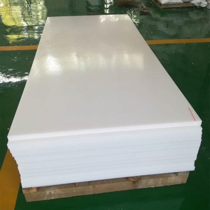 裁断机垫板 聚丙烯厂家直销 白色pp板材PE可焊接酸洗槽批发零售示例图14