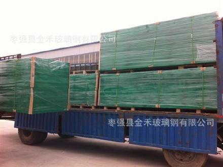 山東蓬萊玻璃鋼格柵正在裝車化工廠專用1*4米玻璃鋼格柵8層紗線