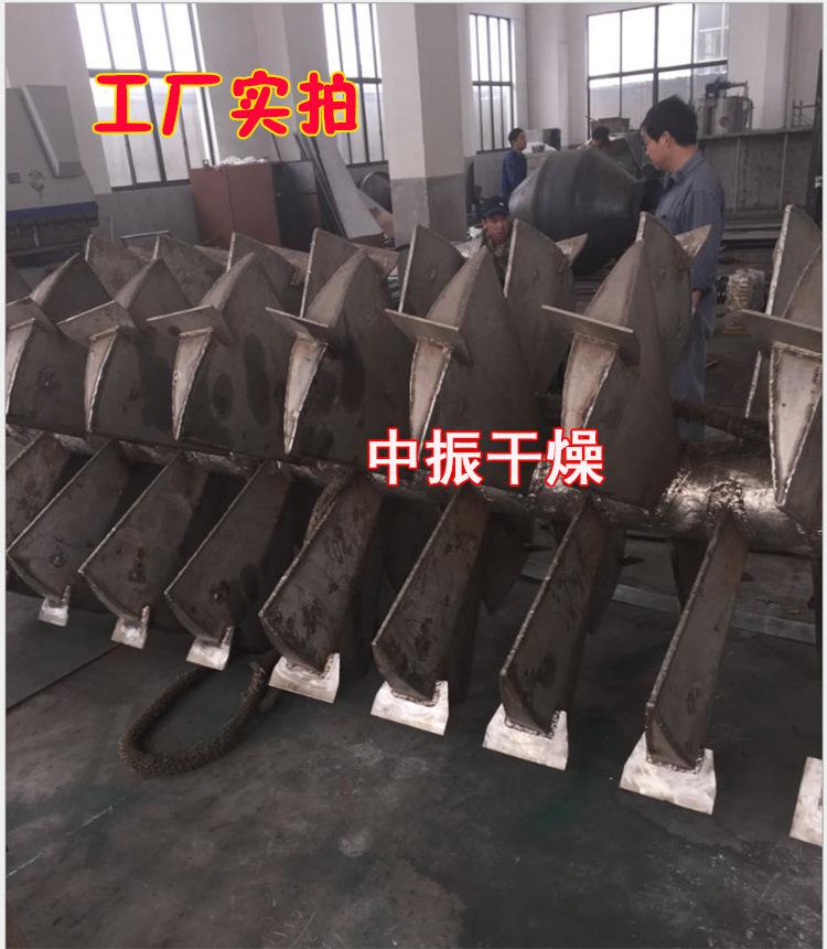 空心桨叶干燥机 污泥 染料干燥机 双轴桨叶干燥机示例图17