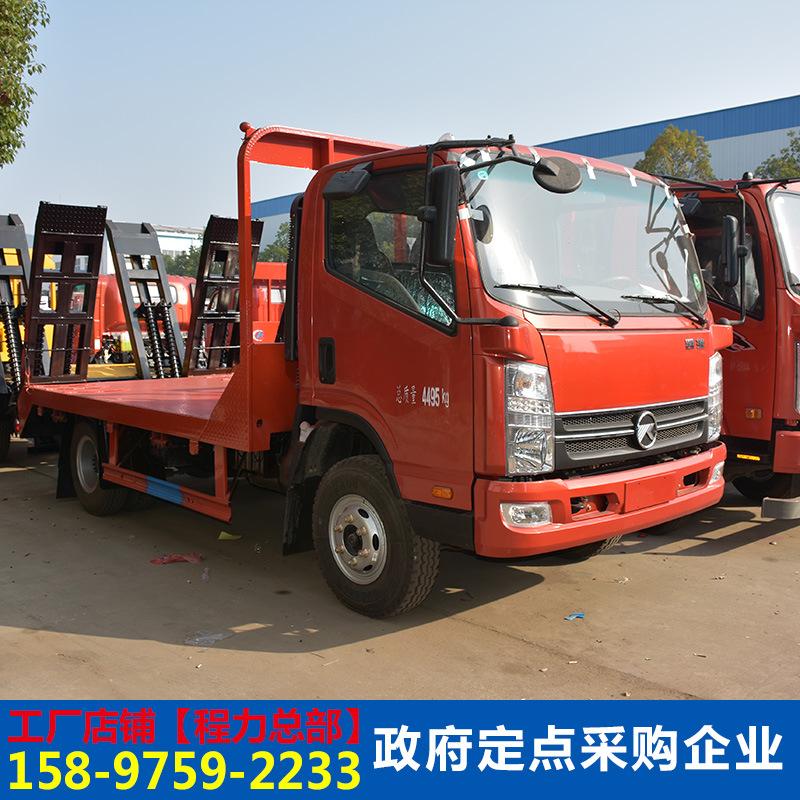 東風福瑞卡60挖機拖車C照駕駛的挖掘機平板運輸車藍牌挖機運輸車示例圖4