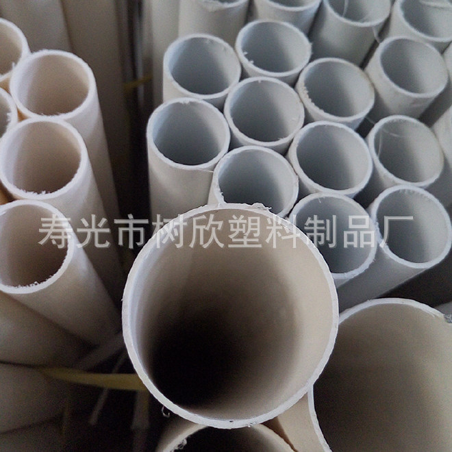 低价批发pvc塑料管材 塑料绝缘管 建筑电工套管 品质保障 厂家直示例图20