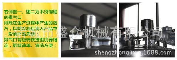 廠家熱銷液體發酵罐白酒啤酒葡萄酒果汁果酒發酵機 菌種發酵設備示例圖11