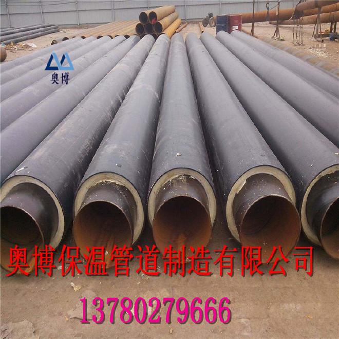 厂家直销 保温钢管 聚氨酯保温钢管 批发 预制直埋保温钢管厂家示例图13