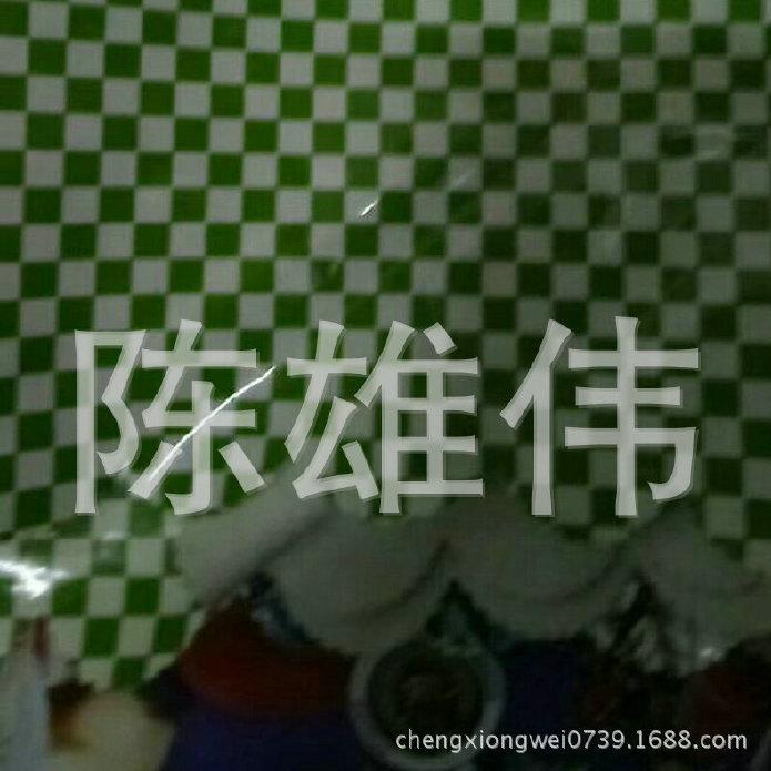 热销推荐镜面花皮 软镜面皮革桌布 方格皮革桌布示例图4