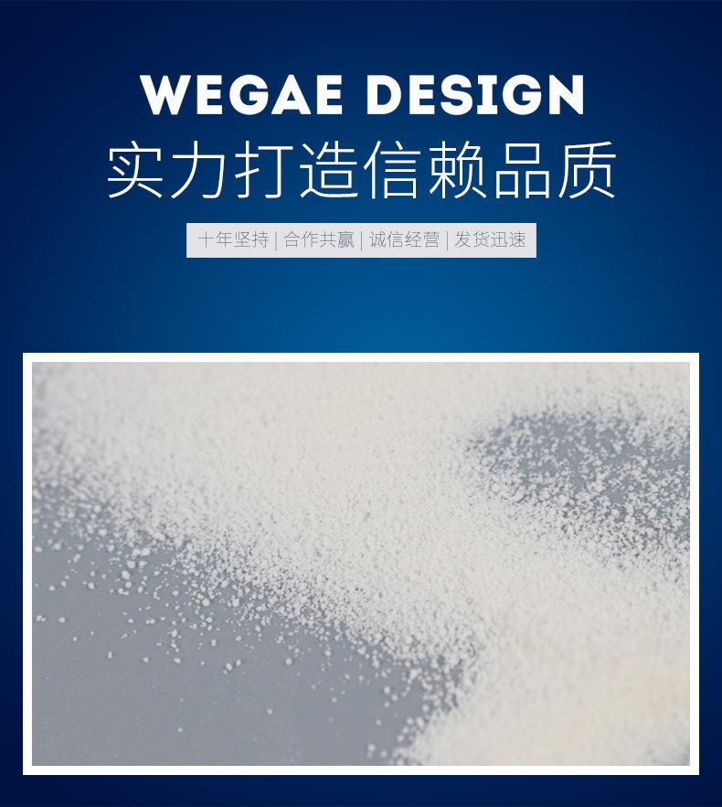 精对苯二甲酸 白色颗粒粉末 不溶于水 诚招代理 量大从优示例图1