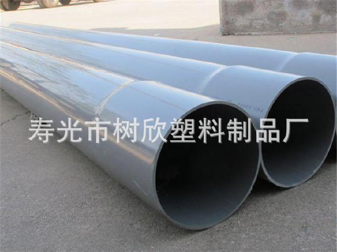 厂家直销浇地用pvc灌溉管材 pvc硬管农田灌溉管 量大价优 批发示例图41