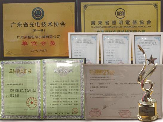 食品全自动装盒机 广州日用品自动包装设备 广州自动生产流水线示例图146