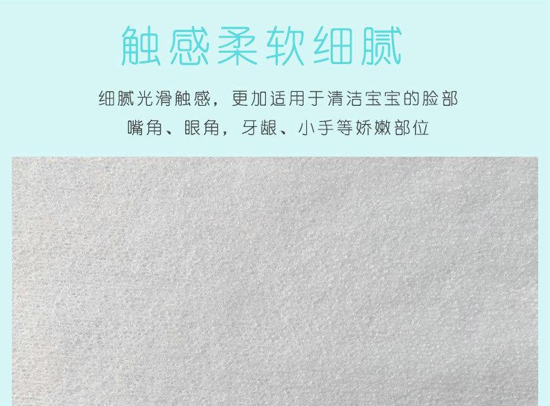 一次性洗臉巾面巾紙 干濕兩用棉柔巾 化妝棉100抽示例圖2