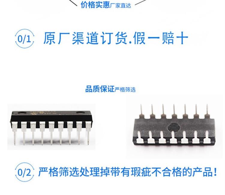 XTR116UA XTR116U 封装SOP8 传感器接口IC示例图4