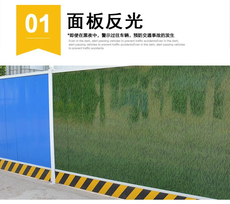 建筑道路隔离工地市政彩钢板围挡 打围小草铁皮彩钢围挡现货厂家示例图17