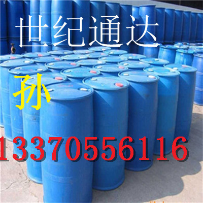 40%二甲胺水溶液济南现货供应,价格优惠随时可发货示例图5