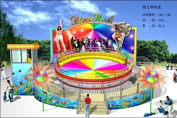 迪斯科转盘儿童游乐设备_厂家直销大型24座迪斯科转盘_郑州大洋示例图7