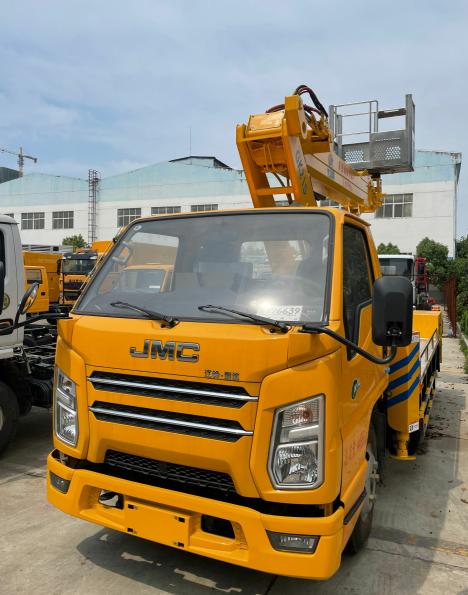 CLW5041JGKJ6高空作業車 伸縮臂式高空作業車廠家
