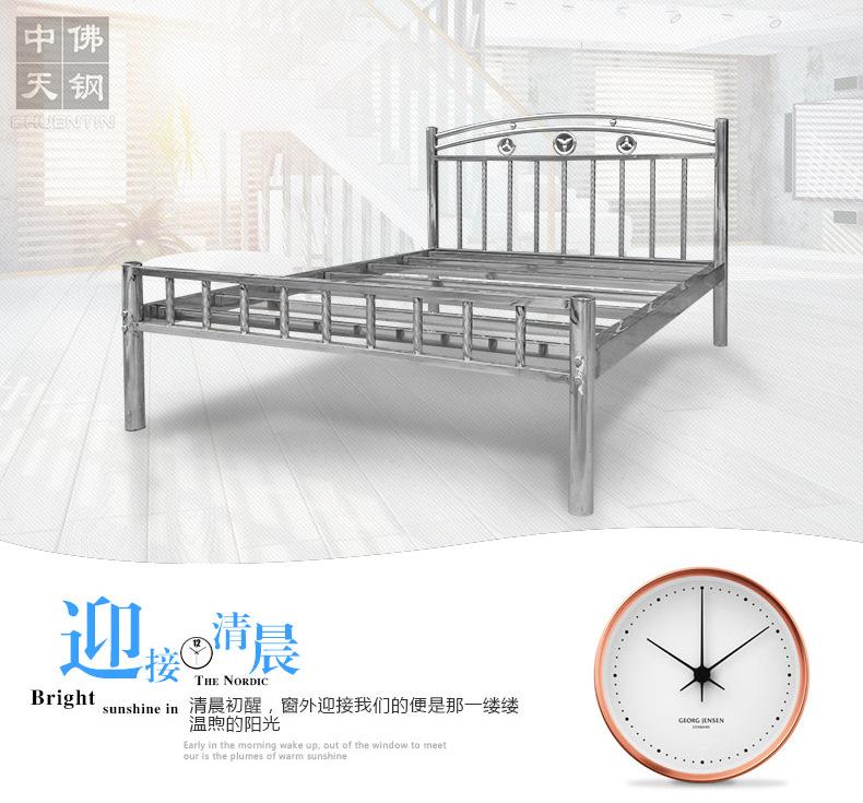 202鋼制公寓出租屋床 不銹鋼床1.2 1.5 1.8米304不銹鋼雙人床廠家示例圖6