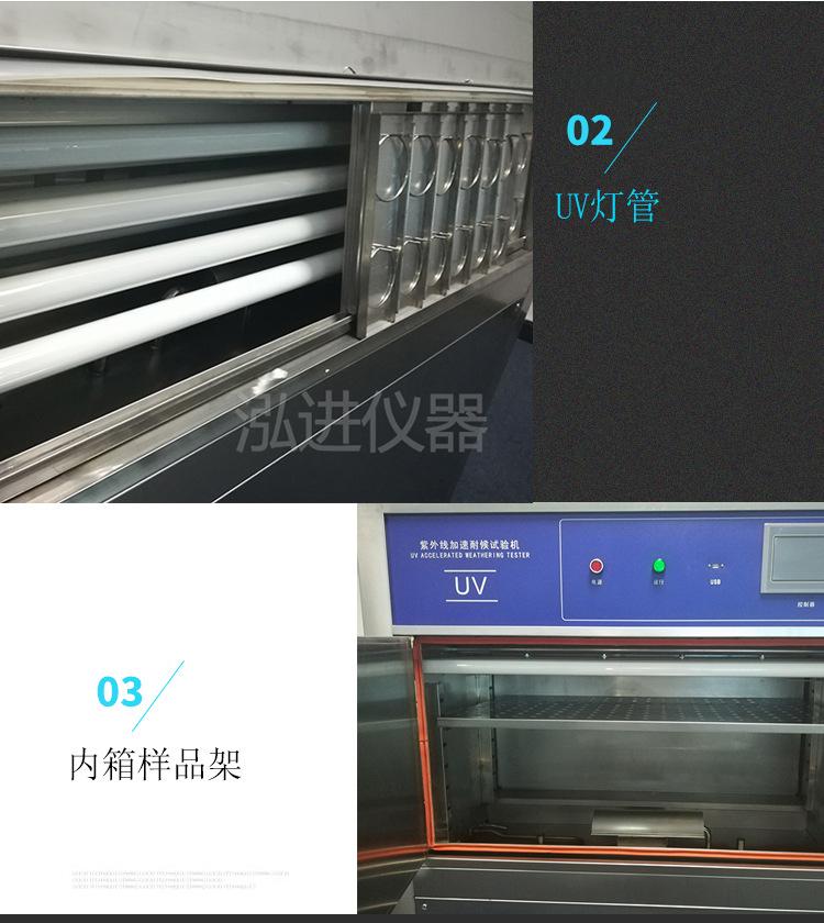 深圳紫外线老化试验箱,UV老化试验箱包送货上门!示例图8