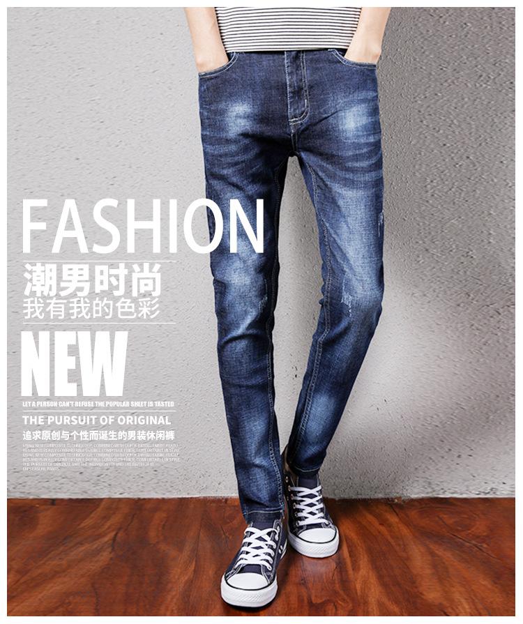 新款男士牛仔裤 百搭男式韩版潮流修身牛仔裤  青年裤一件代发示例图1