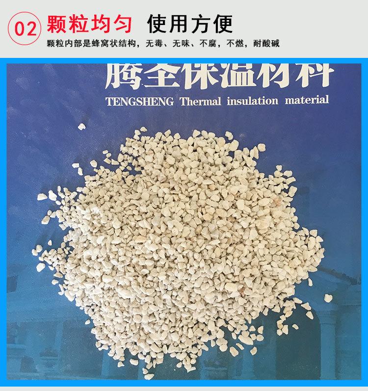 厂家直销珍珠岩颗粒玻化微珠大量批发珍珠岩园艺珍珠岩批发示例图5