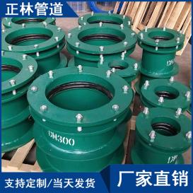 河南柔性防水套管-河南柔性防水套管厂家直销