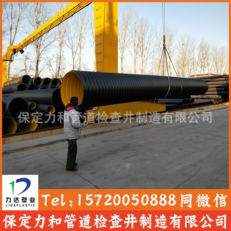 HDPE钢带增强波纹管 双壁波纹管 雨污水管网专用示例图10