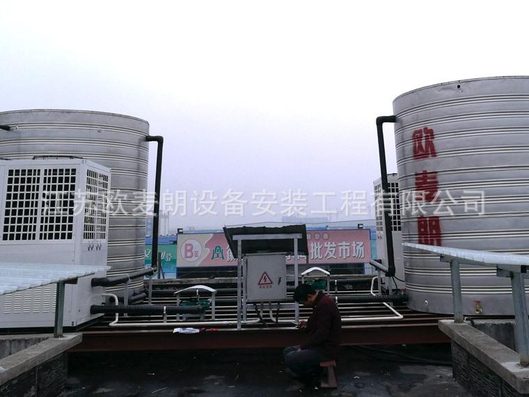 2工业车间用水生产用水清洗用水加热设备 空气能高温热水设备示例图5
