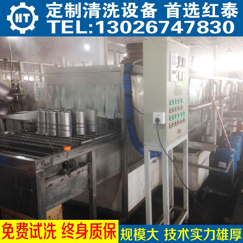 不锈钢水壶清洗机 不锈钢煲超声波清洗机 不锈钢冲压件除油清洗机示例图12