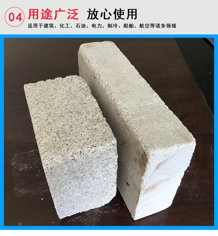 玻化微珠板珍珠岩保温板屋面憎水珍珠岩板块外墙A级玻化微珠防火示例图7