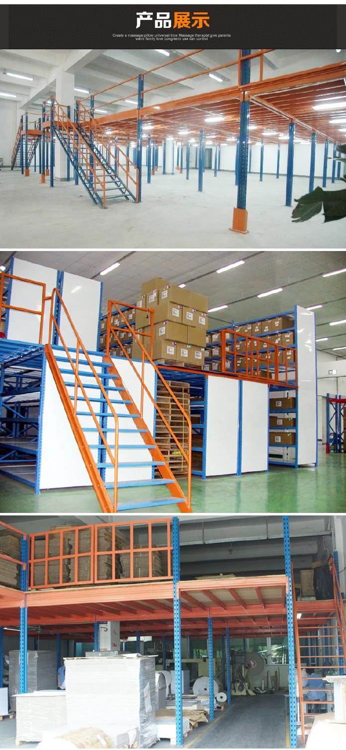 厂家直销横梁式阁楼 中型轻型仓储设备展示阁楼库房货架定做示例图4
