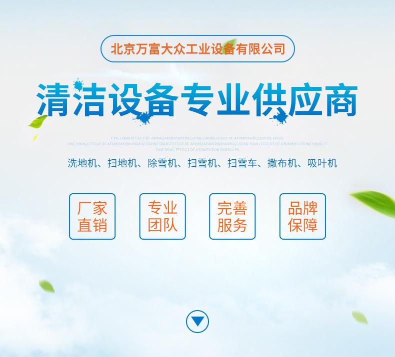 小型吸叶机 高效路面吸叶机 北京多功能吹吸叶机 落叶清扫设备示例图1