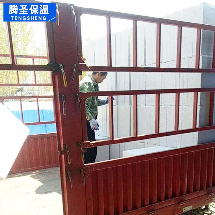 珍珠岩板 外墙保温珍珠岩板 憎水珍珠岩板 珍珠岩保温板施工队示例图13