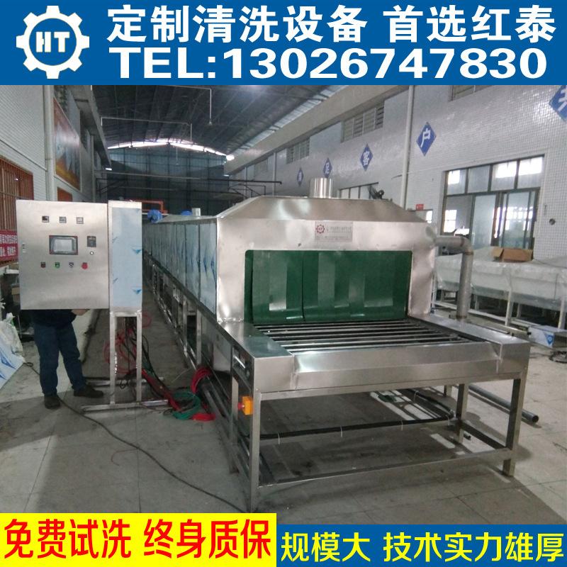 不锈钢拉伸件除油除蜡清洗机大批量清洗不锈钢拉伸件的机器示例图6