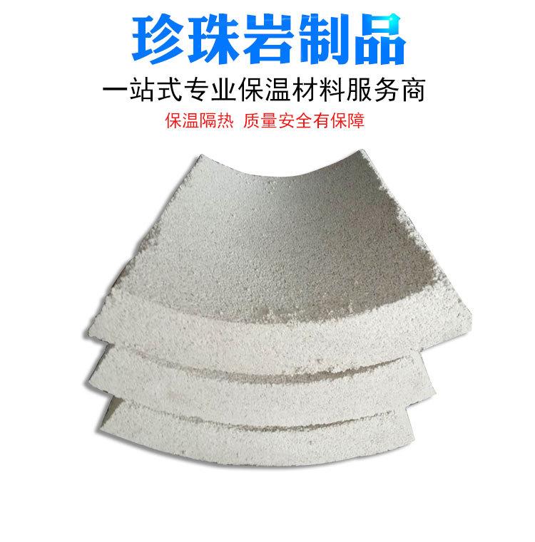 厂家直销珍珠岩瓦可定制珍珠岩保温瓦保温材料壳珍珠岩防火管示例图2