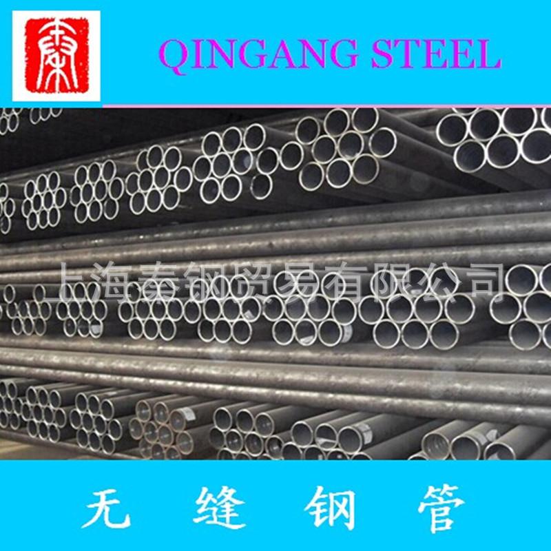 上海无缝钢管、20#热轧无缝管批发零售示例图9