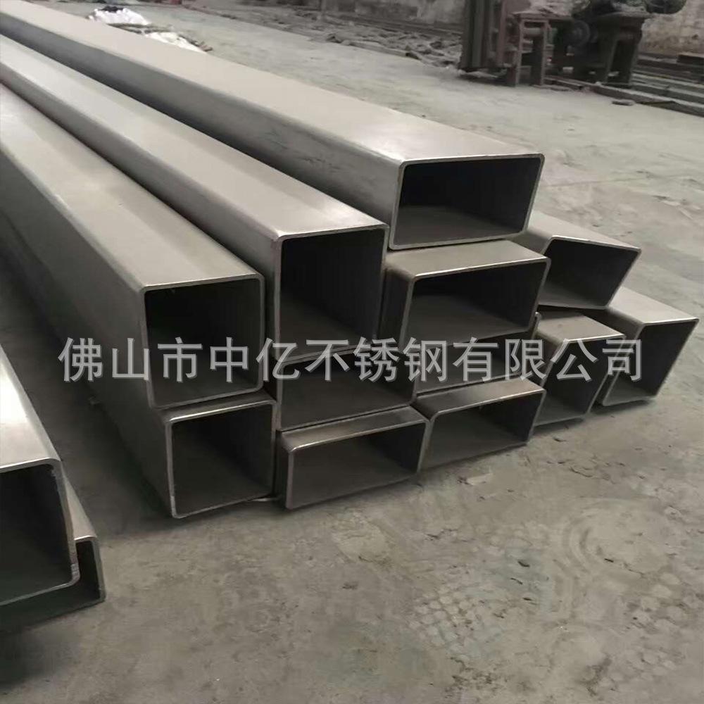 不锈钢矩形管出售【矩形不锈钢方管生产】非标不锈钢矩形管供应商示例图5