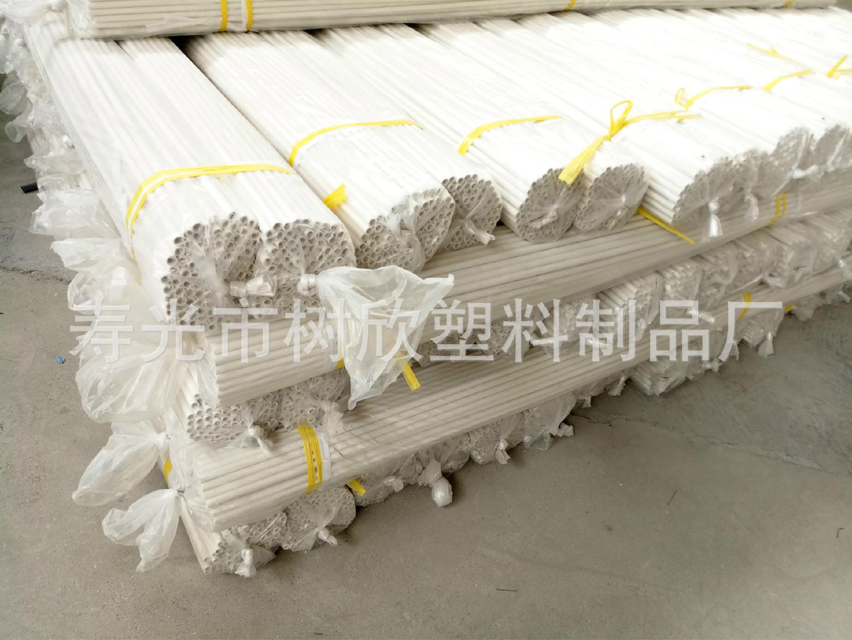 PVC塑料管 PVC硬管塑料管材 多规格厂家批发直销 PVC塑料管示例图40