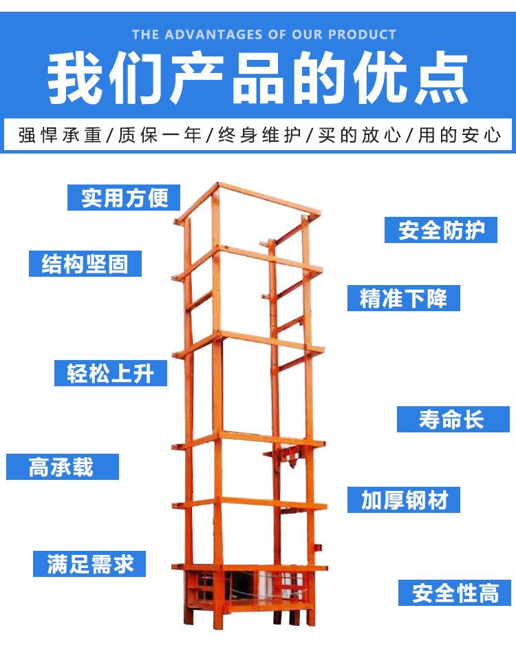 导轨液压式升降货梯 升降平台 升降机 厂房  简易 货梯示例图2
