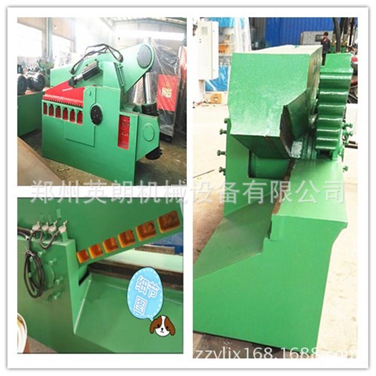 热销废旧金属鳄鱼剪切机 废铁液压鳄鱼剪 300吨钢板边角料剪断机示例图23