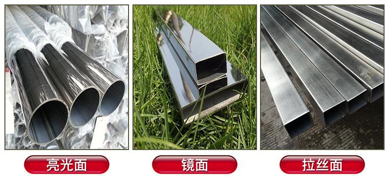 304 316L不锈钢工业大管 建筑工地 机械设备用管 价格实惠示例图9