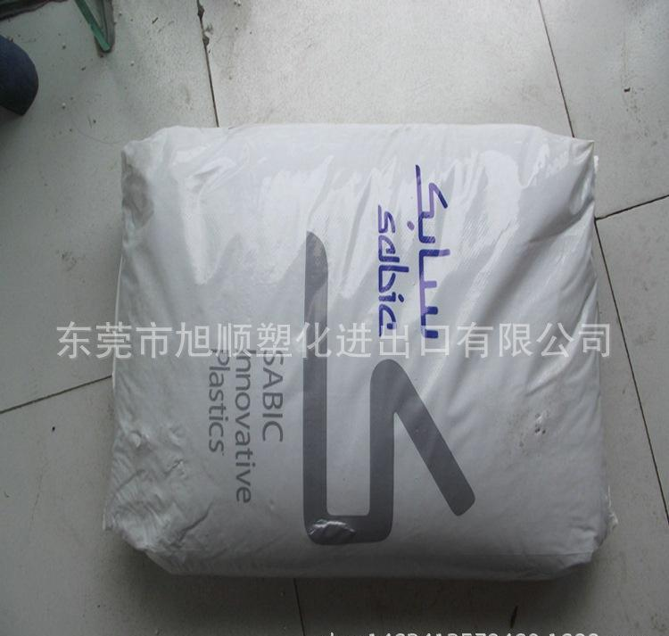 PPO/沙伯基礎(原GE)/731-701阻燃 耐高溫 制造辦公用品設備