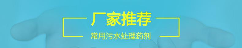 浙江发货巨化牌二水氯化钙74%工业级二水氯化钙片状水处理除磷剂示例图1