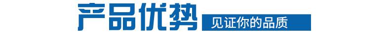 山东欣诺厂家直销液驱气体增压机 全自动控制,欢迎来电咨询示例图8