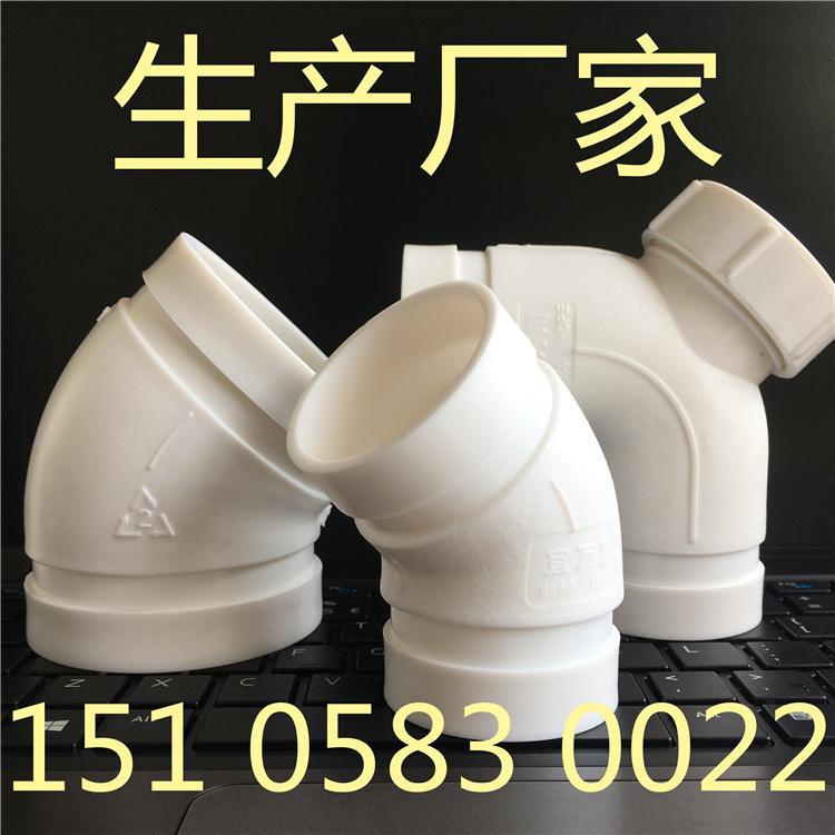 甘肃HDPE沟槽式超静音排水管,HDPE热熔承插排水管,HDPE沟槽管示例图4