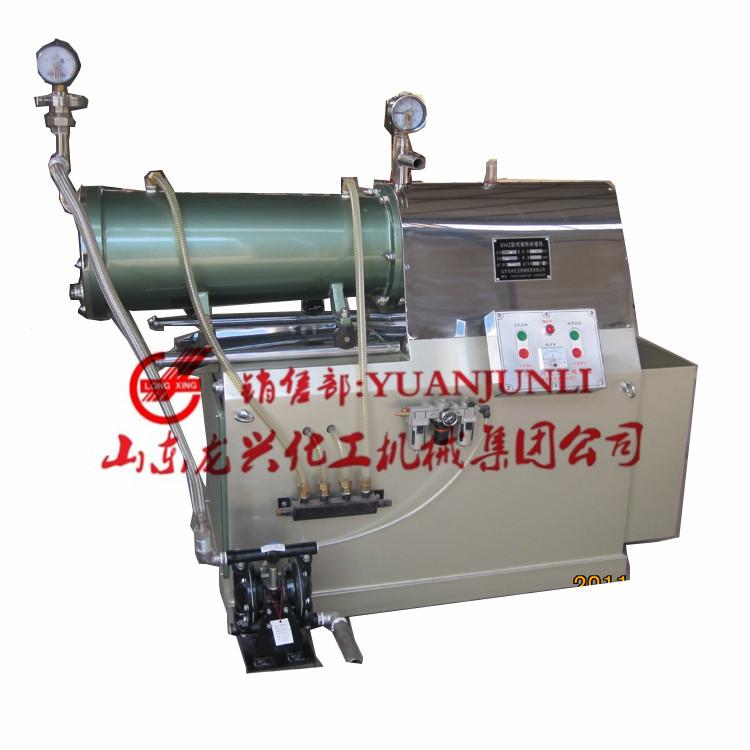 山東魚竿漆生產臥式研磨機牌子好|防爆臥式砂磨機廠家規格