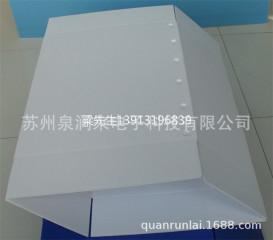 泉润来透明纸箱式中空板箱子,灰色蜂窝板箱内材内衬,可折叠周转箱