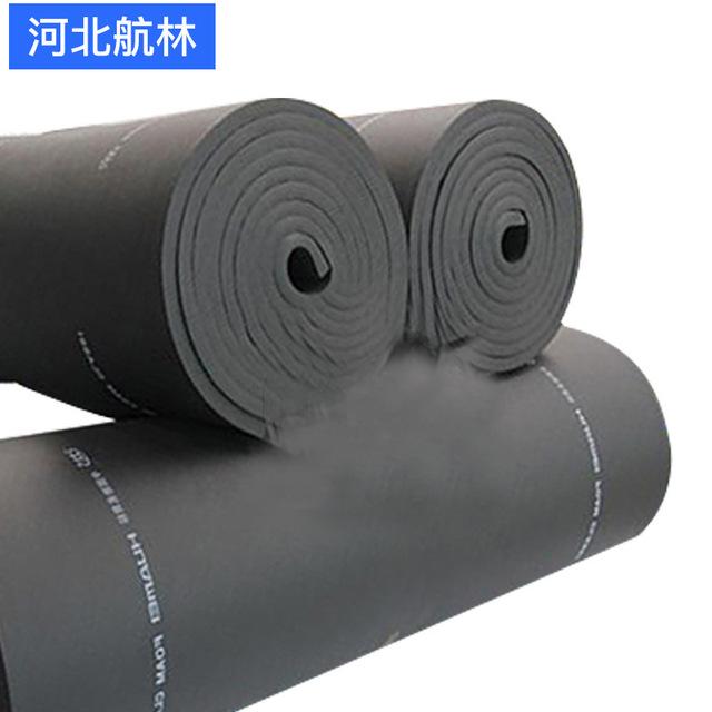 河北厂家热供 B1级橡塑保温板  阻燃防震鸡蛋隔音棉 一平米