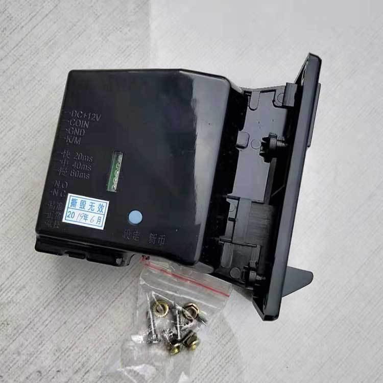 1元5角投币器 自动售水机投币器  售货机投币器示例图4