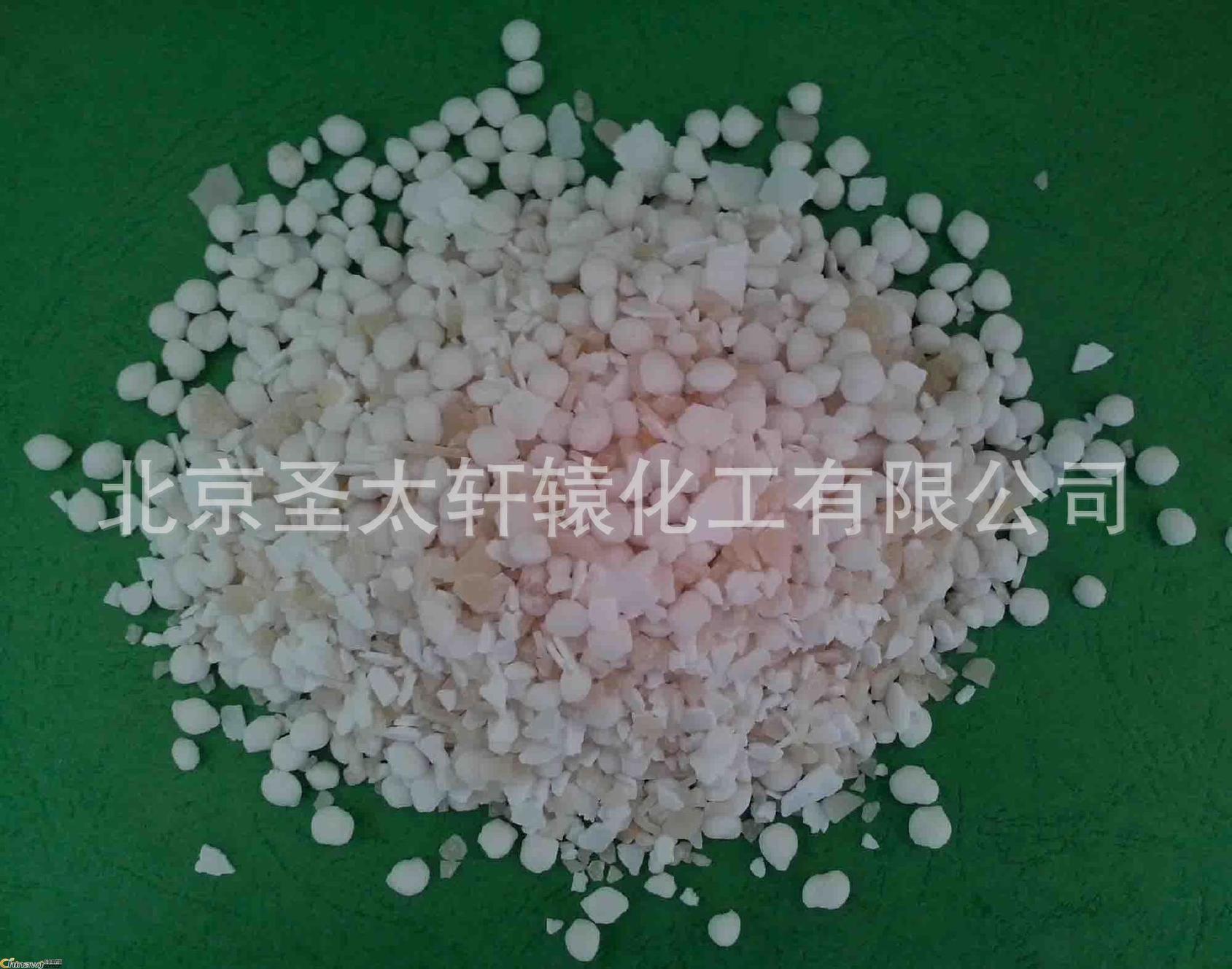热卖直销 融雪剂 生产优质融雪剂示例图36