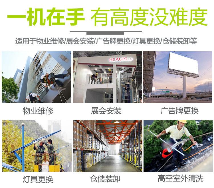 厂家直销 车载升降平台车载电动平台 升降货梯 车载剪叉式升降机示例图3