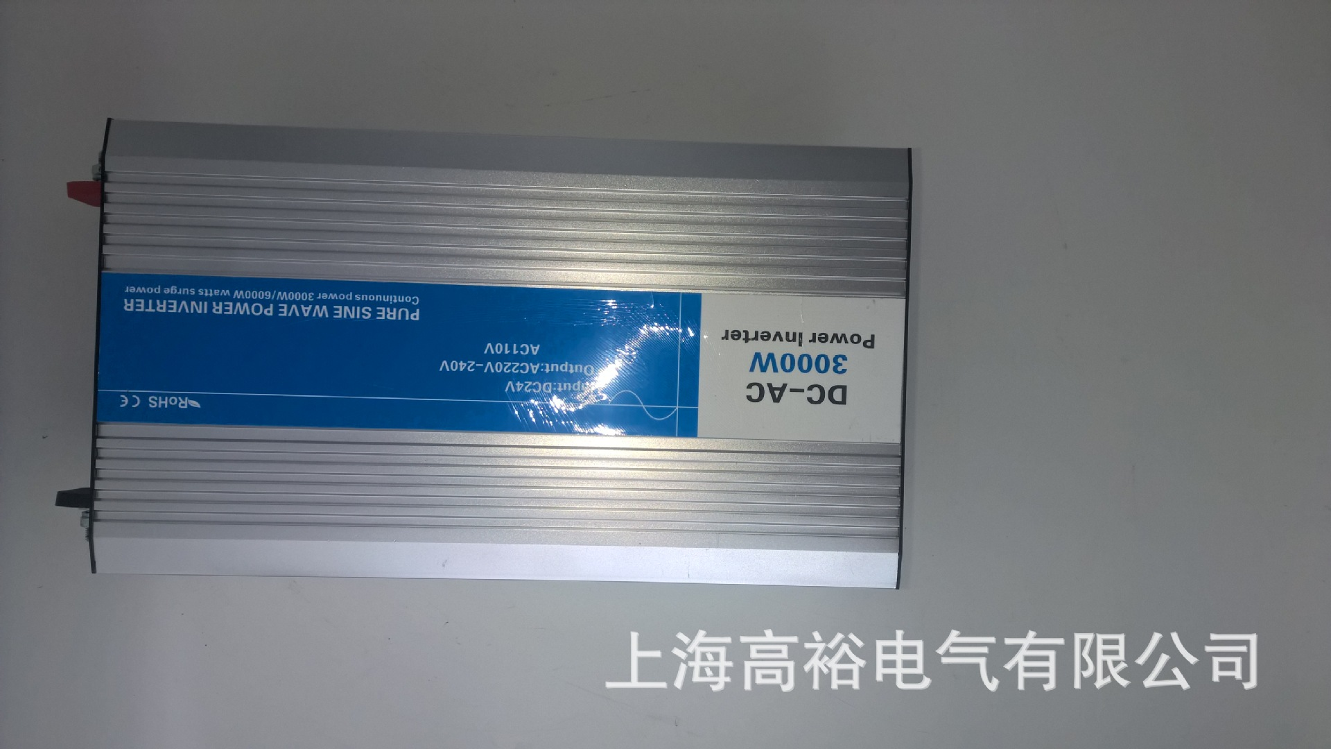 3000W  24V-110V