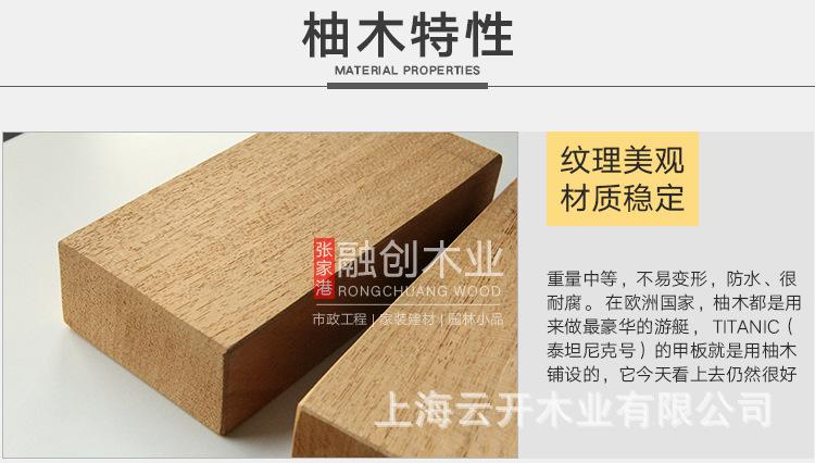 现台湾佬电影网供应 非洲水煮柚木实木板死亡材 柚木烘干家具板修�椴� 室内家具Ψ板材示例图5