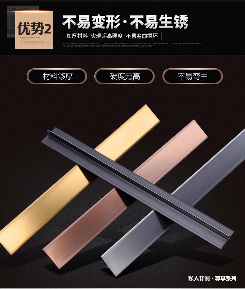 6毫米不锈钢实心条 镜面钛金装饰T条瓷砖收口填缝玫瑰金条批发示例图9